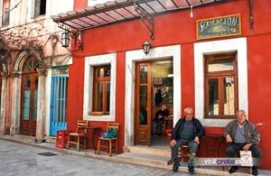 Crete Destination: Ano Archanes, Heraklion