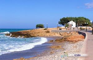 Crete Destination: Kato Gouves, Heraklion