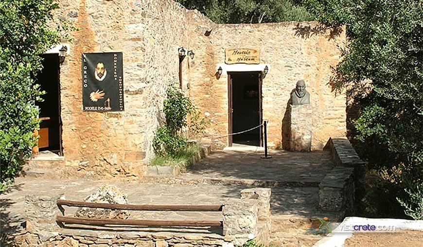 """Museum Of Domenico Theotokopoulos """"El Greco"""""""
