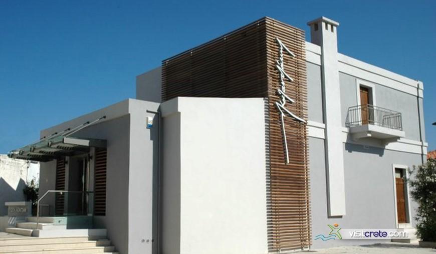Museum Of Nikos Kazantzakis