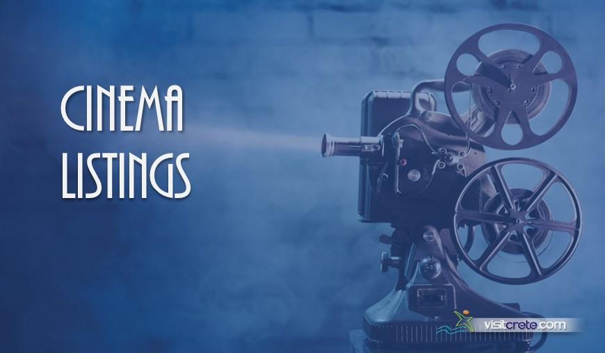 Heraklion Cinema